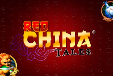 Protected: Red China Tales